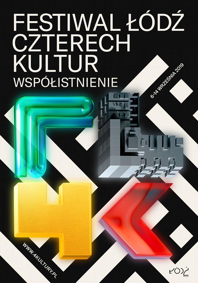 Krzysztof Iwański Plakat Dla Festiwalu łódź Czterech Kultur