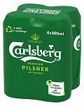 Carlsberg Pilsner w opakowaniach w nowej szacie graficznej