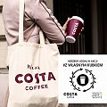 Costa Coffee rusza z akcją #Zerowaste