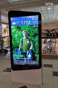 Lokalna eko inicjatywa AMS na start oferty Digital Indoor w Sadyba Best Mall w Warszawie