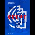 Rusza nabór do Programu Otwartego Gdynia Design Days 2018