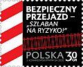 Poczta Polska: 5 milionów znaczków dla kampanii społecznej PKP PLK - Bezpieczny przejazd