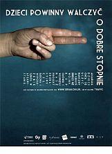 Reklama prasowa okiem WSR (4): Najsmutniejsze reklamy prasowe 2008 roku