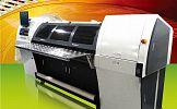Teckstorm TS-160 - nowy ploter UV w ofercie E-ploter