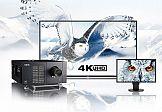NEC rozwija portfolio monitorów i projektorów 4K UHD