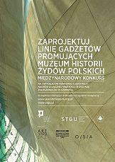 Konkurs na gadżet dla Muzeum Historii Żydów Polskich