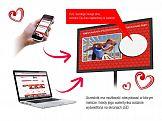 Rossmann i Myled realizują pierwszą w Polsce interaktywną kampanię na ekranach LED