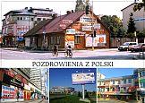 """Miasto Moje A W Nim: """"Reklamowe"""" podsumowanie 2013 roku"""