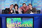 "IV sezon ""Disco Star"" w Polo TV"