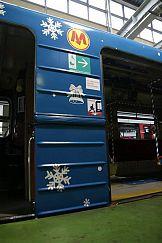 Świąteczny pociąg w Metrze