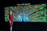 LG: Rozwiązania digital signage na targach Infocomm