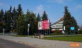 Kampania Gemini Park: bogactwo regionu tarnowskiego
