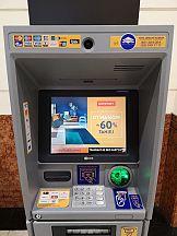 Sklepy Komfort S.A. reklamują się na maszynach Euronet Polska