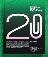 Jubileuszowa publikacja na 20-lecie ZFPR