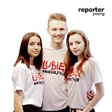 Lubię! #niehejtuje - Kampania społeczna Reporter Young