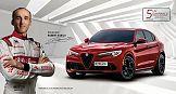 Robert Kubica ambasadorem marki Alfa Romeo