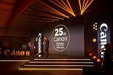 25 nagród dla partnerów B2B na 25-lecie obecności Canon w Polsce