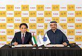 Canon oficjalnym partnerem technologicznym Expo 2020 w Dubaju