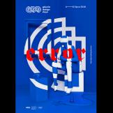 Identyfikacja wizualna Gdynia Design Days 2018