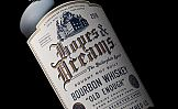 Folia Api Copper Kettle na etykietach whiskey Hopes & Dreams