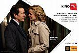 Kino TV od 6 grudnia w oknie otwartym w Cyfrowym Polsacie
