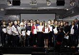 Oficjalna inauguracja Rady Sektorowej podczas Marcom Skills Day