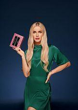Kampania Douglas: personalizowane Make up boxy z Maffashion