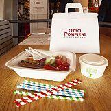 Otto Pompieri wycofał plastikowe słomki i wprowadził ekologiczne opakowania