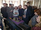 Warsztaty Akademii Lasera w Bytomiu