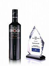 Masterpress zwycięzcą konkursu Awa Sleeve Label Awards 2018