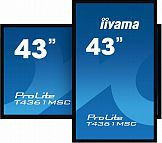 Nowe ekrany Iiyama digital signage