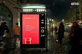 Walentynkowa kampania od AMS Digital