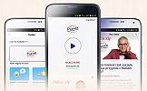 Radio Pogoda w wygodnej aplikacji mobilnej