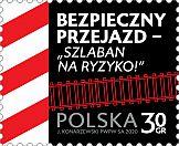 Poczta Polska: 5 milionów znaczków dla kampanii społecznej PKP PLK