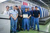 Znakomite osiągi maszyny Rapida 106 w firmie Tosho Printing
