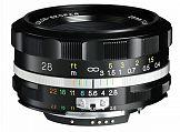Nowy obiektyw Voigtlander wyposażonym w bagnet Nikon F