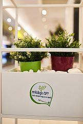 Newbridge zainwestuje w edukację ekologiczną klientów