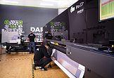 Pierwsza instalacja Efi Pro 32r w drukarni i agencji reklamowej Dar