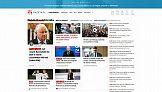 Gazeta.pl z 3. największą stroną główną wśród portali internetowych