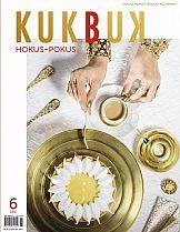 Redesign magazynu Kukbuk na 6 urodziny