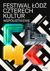 Krzysztof Iwański: Plakat dla Festiwalu Łódź Czterech Kultur 2019