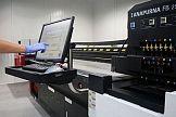 Ploter Anapurna FB2540i LED w firmie Meblik