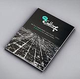 PR dla startupów w e-booku od PR Calling