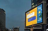 Reklama natywna – nowy produkt od AMS Digital