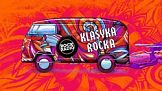 Wakacyjne studio i inne propozycje na lato dla słuchaczy Rock Radia
