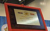 Atramenty Ultravision Premium nagrodzone Złotym Medalem
