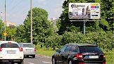"Kampania outdoorowa ""90 lat Tour de Pologne"""