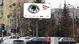 """Kampania """"Dopalacze niszczą życie"""" na nośnikach Cityboard Media"""