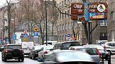 Kampania Wedla na nośnikach Cityboard Media