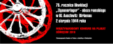 Konkurs na plakat 75 rocznicy likwidacji obozu romskiego w KL Auschwitz – Birkenau